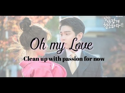 Clean Up With Passion For Now | Edit, Oh My Love -  The Score