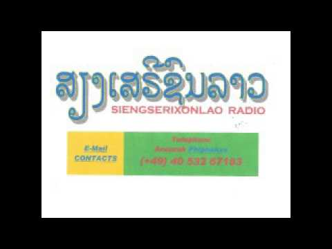 siengserixon lao radio  /21-112016