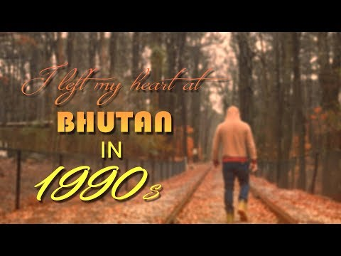 New Nepali Rap Song || 1990s || Bikash Shiba  [Official Video]