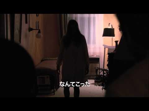 【映画】★ラスト・エクソシズム(あらすじ・動画)★