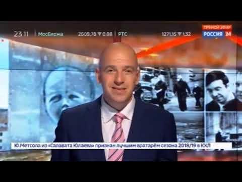 Россия 24: Сериал