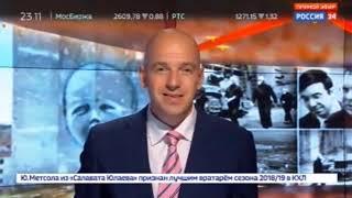 Россия 24: Сериал Чернобыль