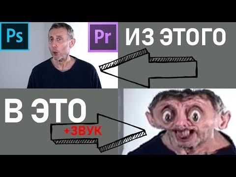 Как сделать такой видео мем (aware Scale)