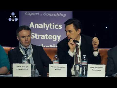 #TIM #Broadband 2016 Дискуссия Повышая ARPU  чем привлечь и удержать