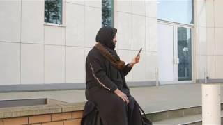 Look Beyond - Michelle Rehman