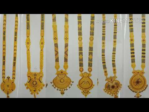 Leates mangalsutra designs with 40 gram's