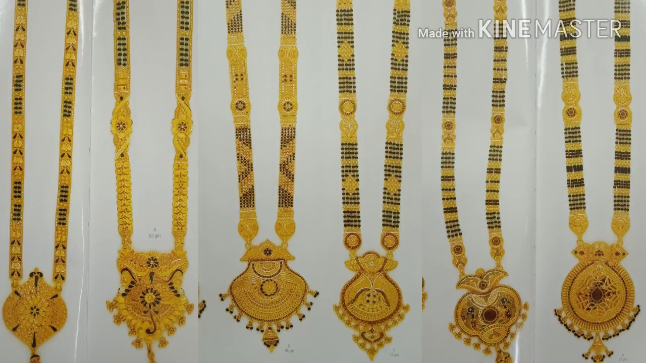 Leates Mangalsutra Designs With 40 Gram S