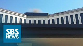 대형 호텔 사우나서 화재…280여 명 긴급 대피 소동 / SBS