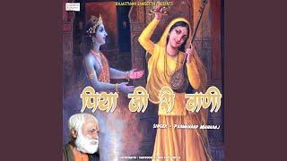 Piya Ji Ri Vani