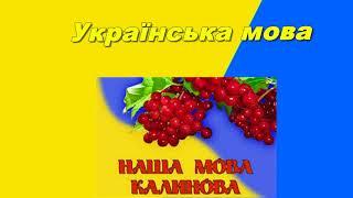 чим пишається Україна