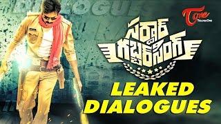 SARDAAR Gabbar Singh New Leaked Dialogues || Fan Made