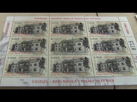 RTV Cetinje - Publikovana poštanska marka sa motivom Dvora kralja Nikole