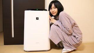 プラズマクラスターの加湿空気清浄機を買いました。