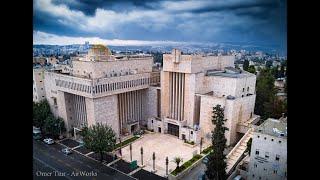 בית הכנסת הגדול בירושלים | Israel in 60 seconds | AirWorks 4K Aerial Photography