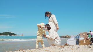#39 에메랄드 바다 ㅣ 고성 ㅣ 가진항 ㅣ 가족여행