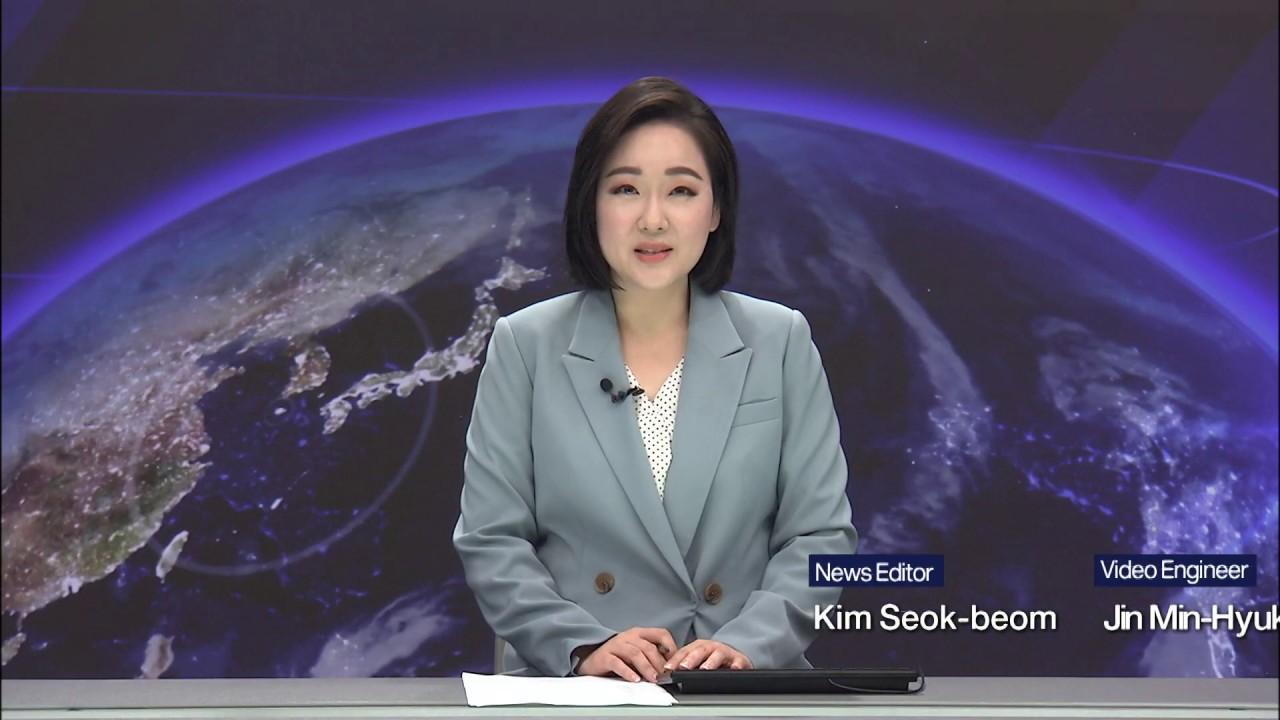 200702 KCTV Jeju English News (영어뉴스)