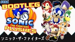 The Bizarre Thailand Sonic The Fighters Bootleg Plush Set