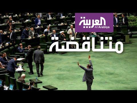 إيران تماطل وتراوغ العالم حول تسليم الصندوق الأسود للطائرة الأوكرانية المنكوبة  - نشر قبل 49 دقيقة
