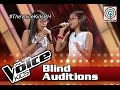 The Voice Kids Philippines 2016 Blind Auditions: like I'm Gonna Lose You By Ezra And Elisha video