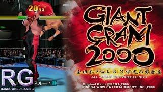 Giant Gram 2000 - Sega Dreamcast - Arcade & Tag matches as Big Van Vader [HD 1080p 60fps]