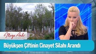 Büyükşen çiftinin cinayet silahı arandı  - Müge Anlı ile Tatlı Sert 9 Mayıs 2019