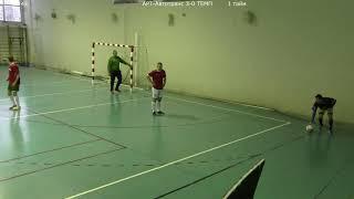 АРТ Автотранс ТЕМП 8 ТУР Чемпионата КЛФЛ по мини футболу сезон 2020 2021