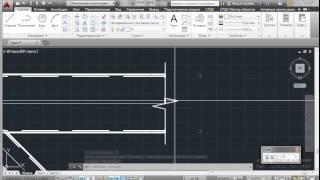 17. Автоматизируем работу в AutoCAD - 3. Видеокурс по AutoCAD и СПДС GraphiCS