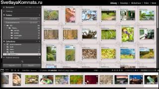 042 Экспорт фотографий из Lightroom для фотокниги