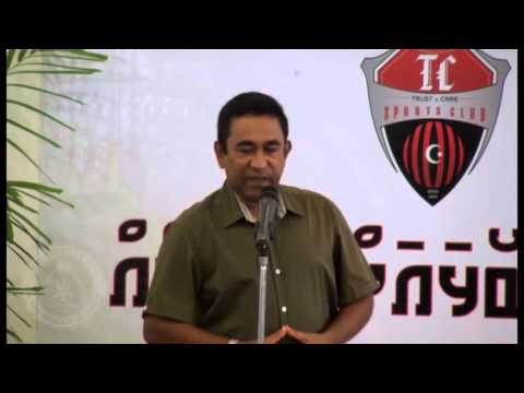 Function held to celebrate TC Sports Club's achievements in 2015