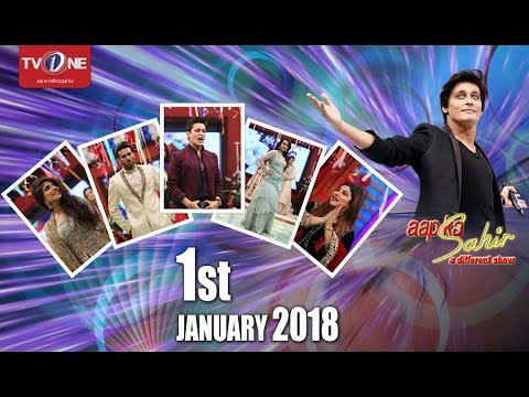 Aap Ka Sahir - Morning Show - 1st January  2018 - Full HD - TV One