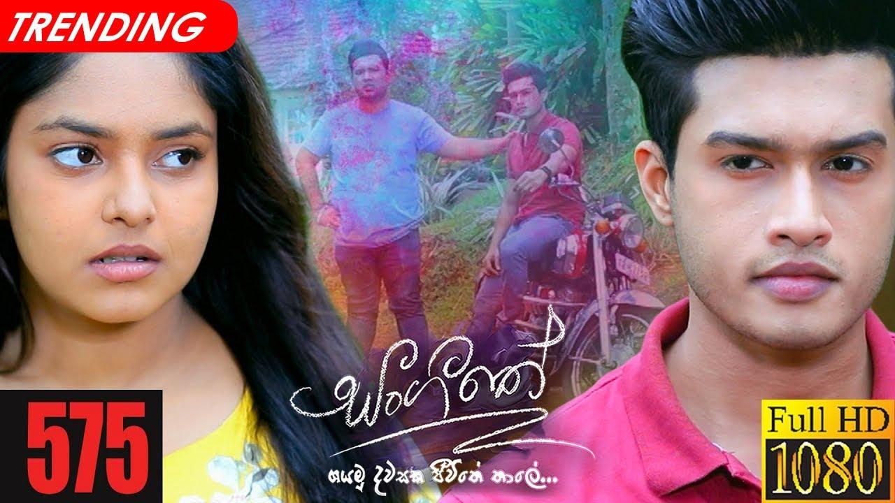 Download Sangeethe | Episode 575 06th July 2021