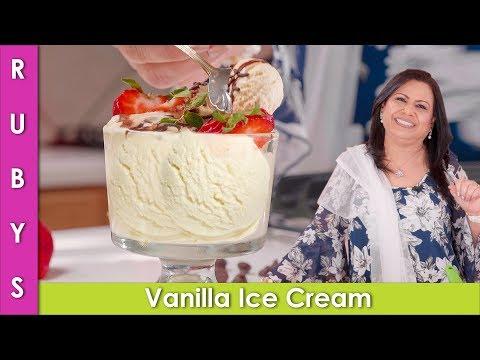 Vanilla Ice Cream Falooda Wali Asaan, Simple Aur Mazedar Recipe In Urdu Hindi  - RKK
