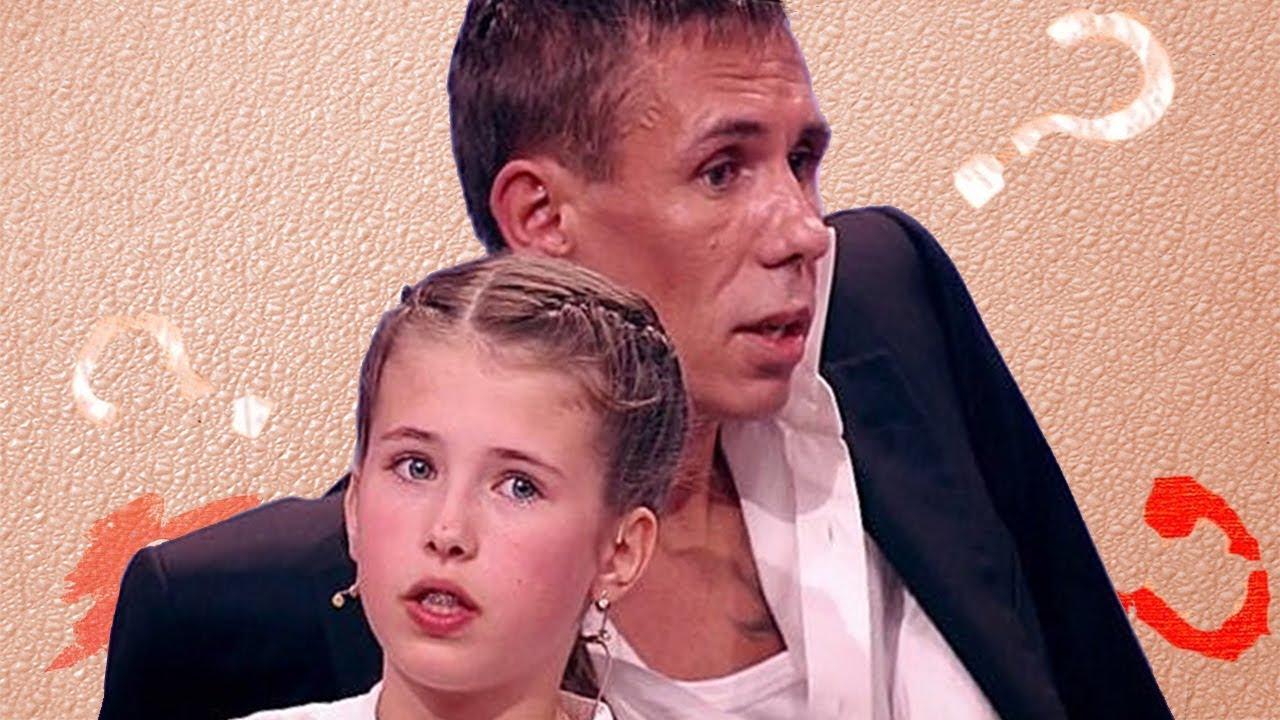 Папа поимал дочку раком