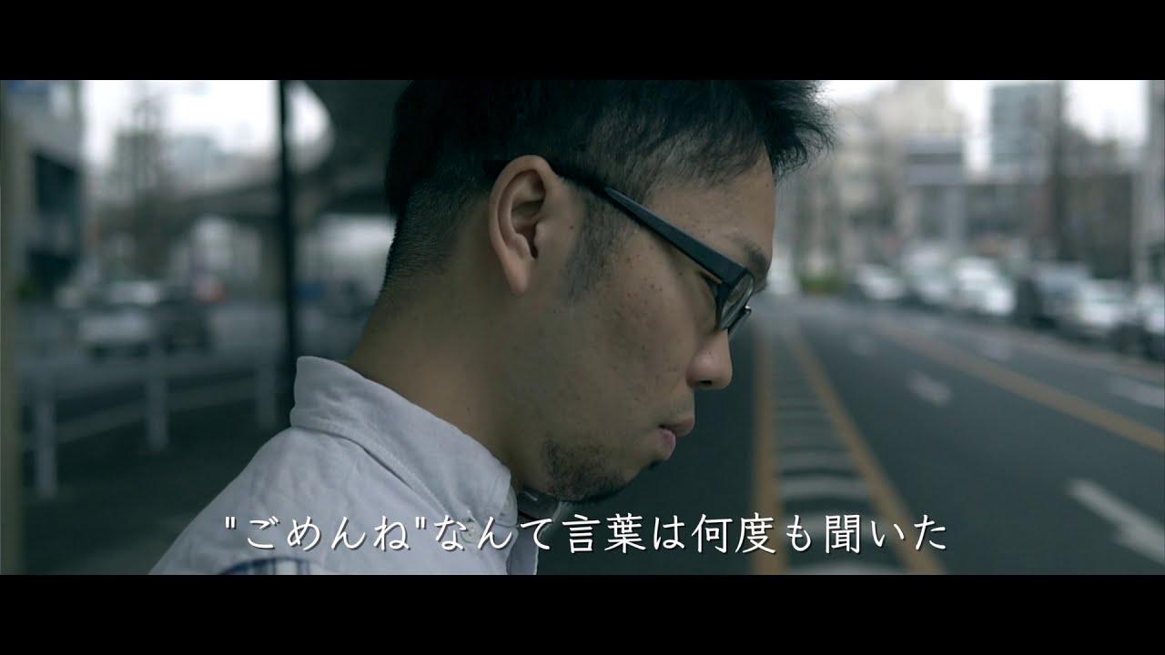 【撮影・編集】アーティスト様MV