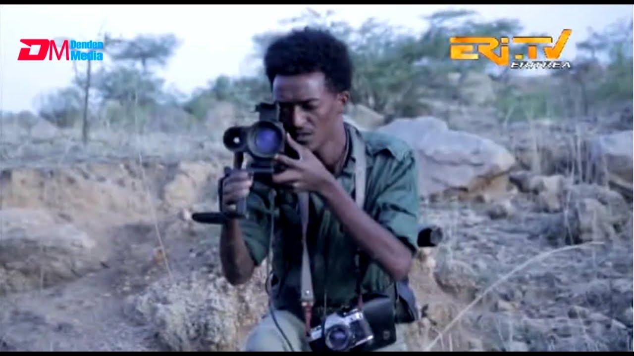 ERi-TV, Martyrs Day 2020 : ነጋሪ ታሪኽ - ሓጻር ድራማ