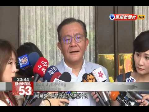 Chinese media interprets President Tsai's interview with Washington Post as rejecting one China