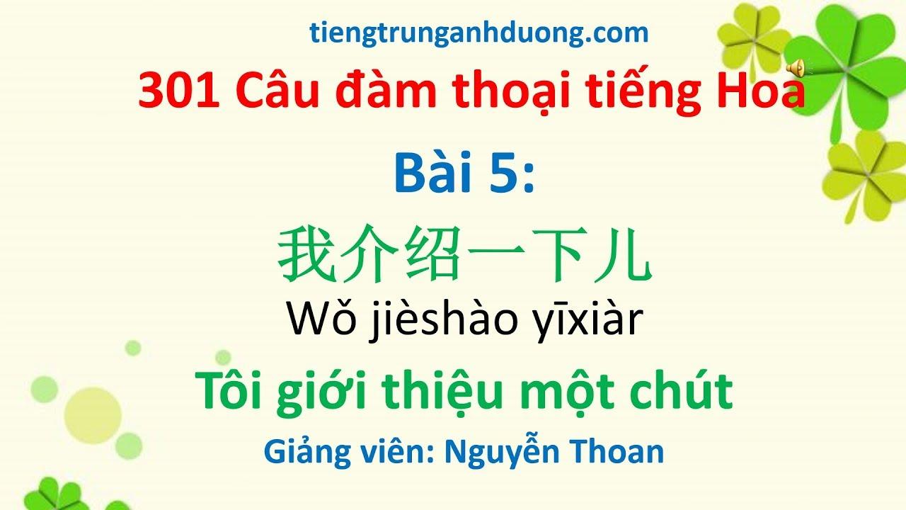 Giáo trình 301 câu đàm thoại tiếng Hoa (bài 5): Tôi giới thiệu một chút