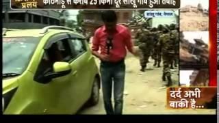 Special Report: Nepal Ke Sankhu Ganw Ka Kaisa Hai Haal?