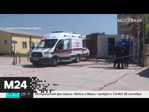 Названы основные причины гибели российских туристов в Турции - Москва 24