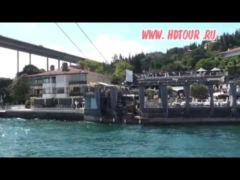 Turkey #8. Istanbul. Bosporus tour and Video guide.