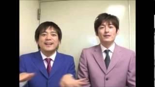博多華丸大吉 東野幸治 まさかのCDデビュー曲とは.