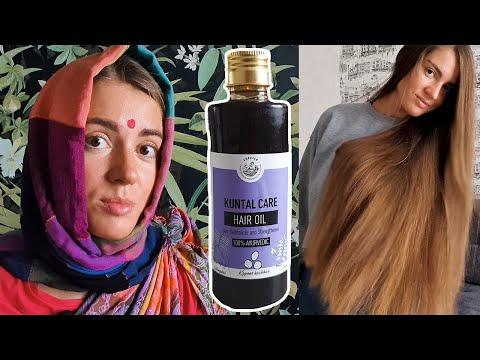 Индийские женщины одобряют 🕉️ Натуральная индийская косметика Amrutam от My India 🌴 POLI NA PALME