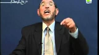 تاريخ الإسلام - الحلقة رقم 39