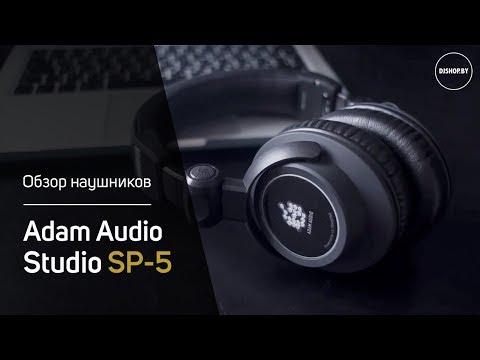 Adam Studio Pro SP-5 Обзор