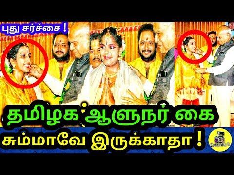 மீண்டும் புது சர்ச்சை ! தமிழக ஆளுநர் கை சும்மாவே இருக்காதா ! Tamilnadu governor's  New Controversy