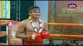 Chea Samneang Vs Playnoy, SeaTV Boxing, 21/April/2018 | Khmer Boxing Highlights