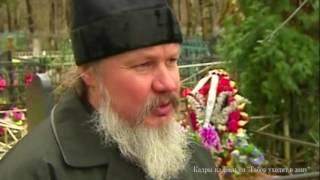 Кто виноват (наркомания в России)