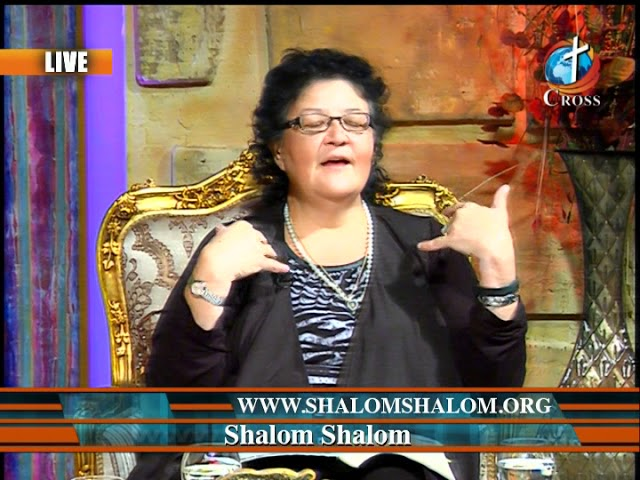 Shalom Shalom Dr Marisol Peltzer & Rev. Dexter Peltzer 05-29-2018 Spanish