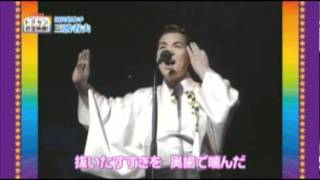 三波春夫 - 大利根無情
