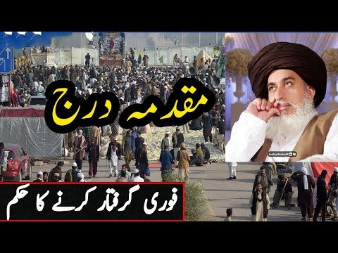 Imran khan order to quick action | Azaad news